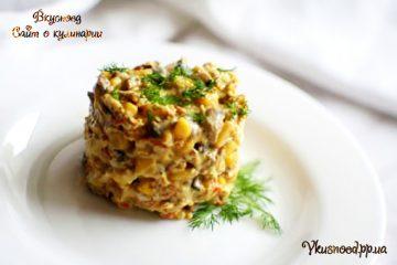 kyriniy-salat-fs
