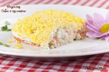 salat-mimoza-fs