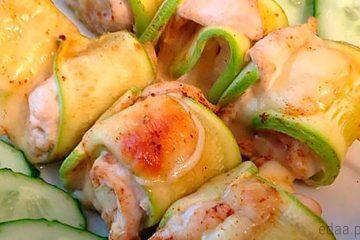 ПП-шашлык из кабачков, куриного филе и сыра