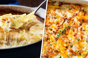 Картофельный гратен с сыром