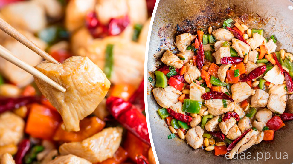 Курица Кунг Пао или цыпленок по-сычуаньски